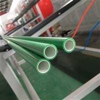 ppr冷热水管塑料管材挤出机生产线