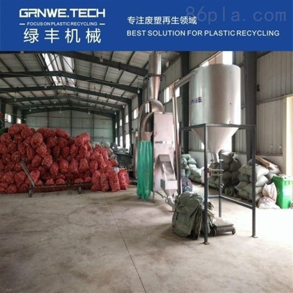 废弃农用药水塑料瓶加工再生自动化清洗线