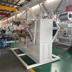 20-63HDPE盘管生产线 PE塑料管材挤出机设备
