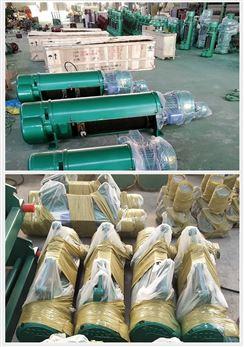 MD钢丝绳电动葫芦生产厂家