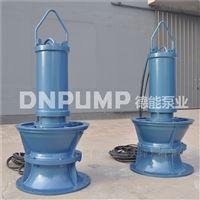 QZB海水用大流量轴流泵