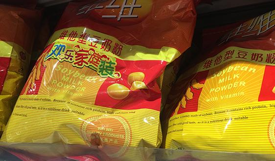 湖南省进一步加强塑料污染治理的实施方案