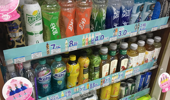 百事可乐将到2022年在欧盟范围内实现向100%回收塑料瓶的过渡