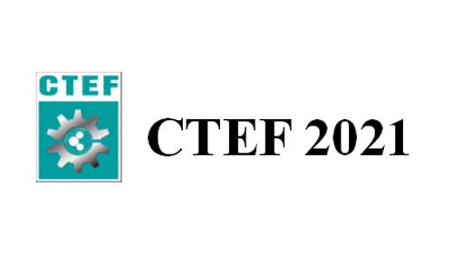 第十三屆上海國際化工裝備博覽會