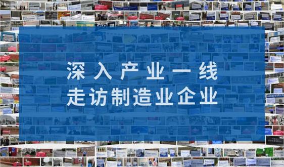覆盖中西部9省市,预期组织2万 人次省外专业买家,2021郑州工博会省外观众组织规划!