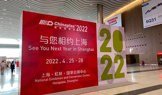 【快报】四天超15万专业观众打卡深圳首届CHINAPLAS 国际橡塑展