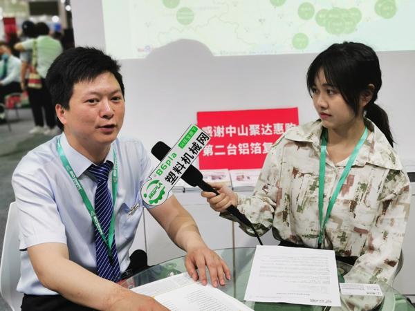 Chinaplas2021:鑫仕达隆重推出全新品牌斯布诺SPLH铝箔复合机