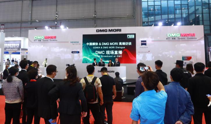 6月29日-7月2日:DMC2021將在上海啟幕