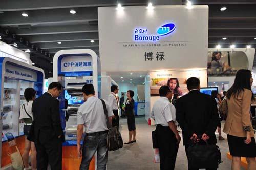 發力含再生塑料創新包裝,博祿宣布攜手中國塑料回收企業