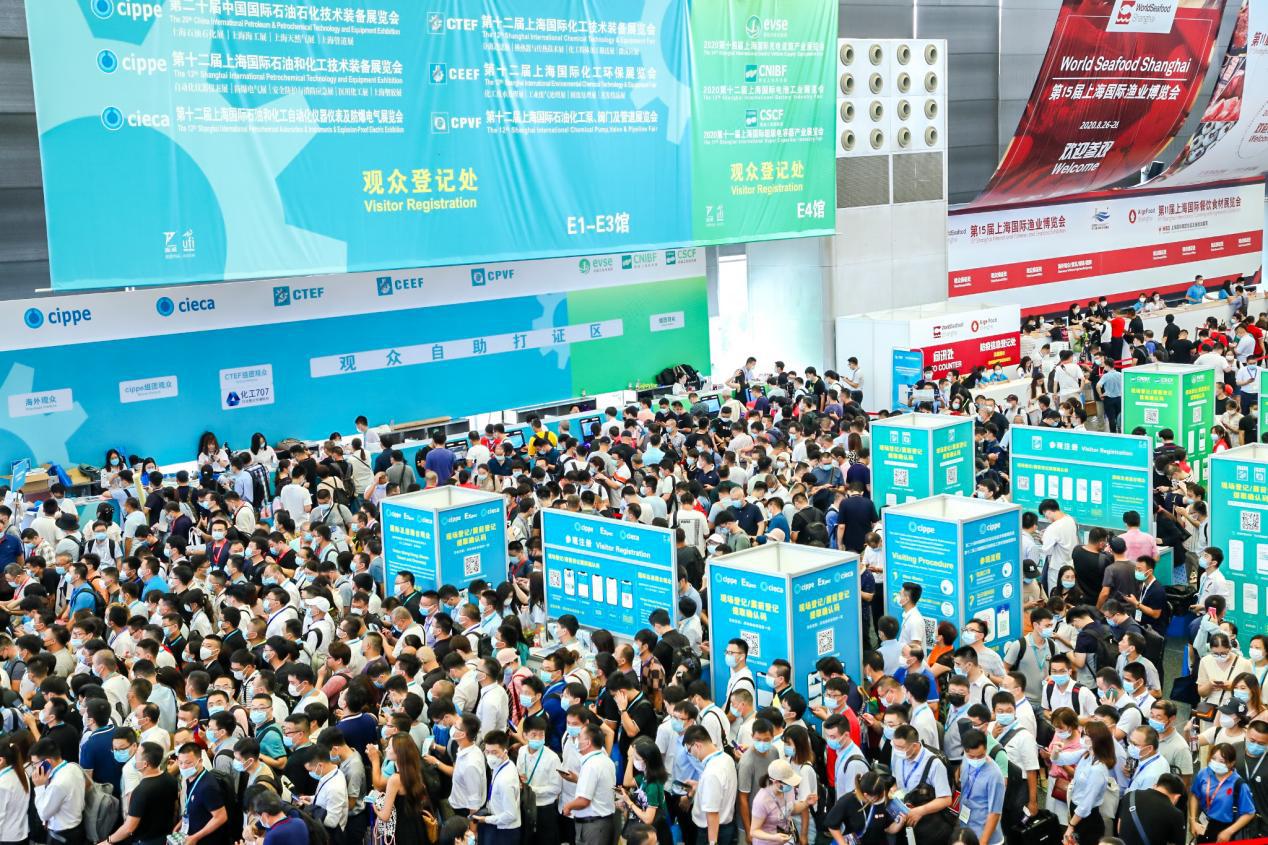 上海化工裝備博覽會展位即將售罄,8月25日盛大開幕
