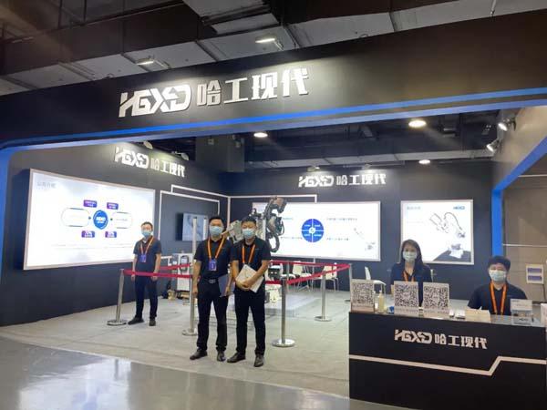 哈工现代亮相首届数字化智造博览会
