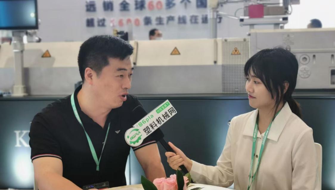 Chinaplas 2021:专访南京科亚化工成套装备有限公司副总经理李阳