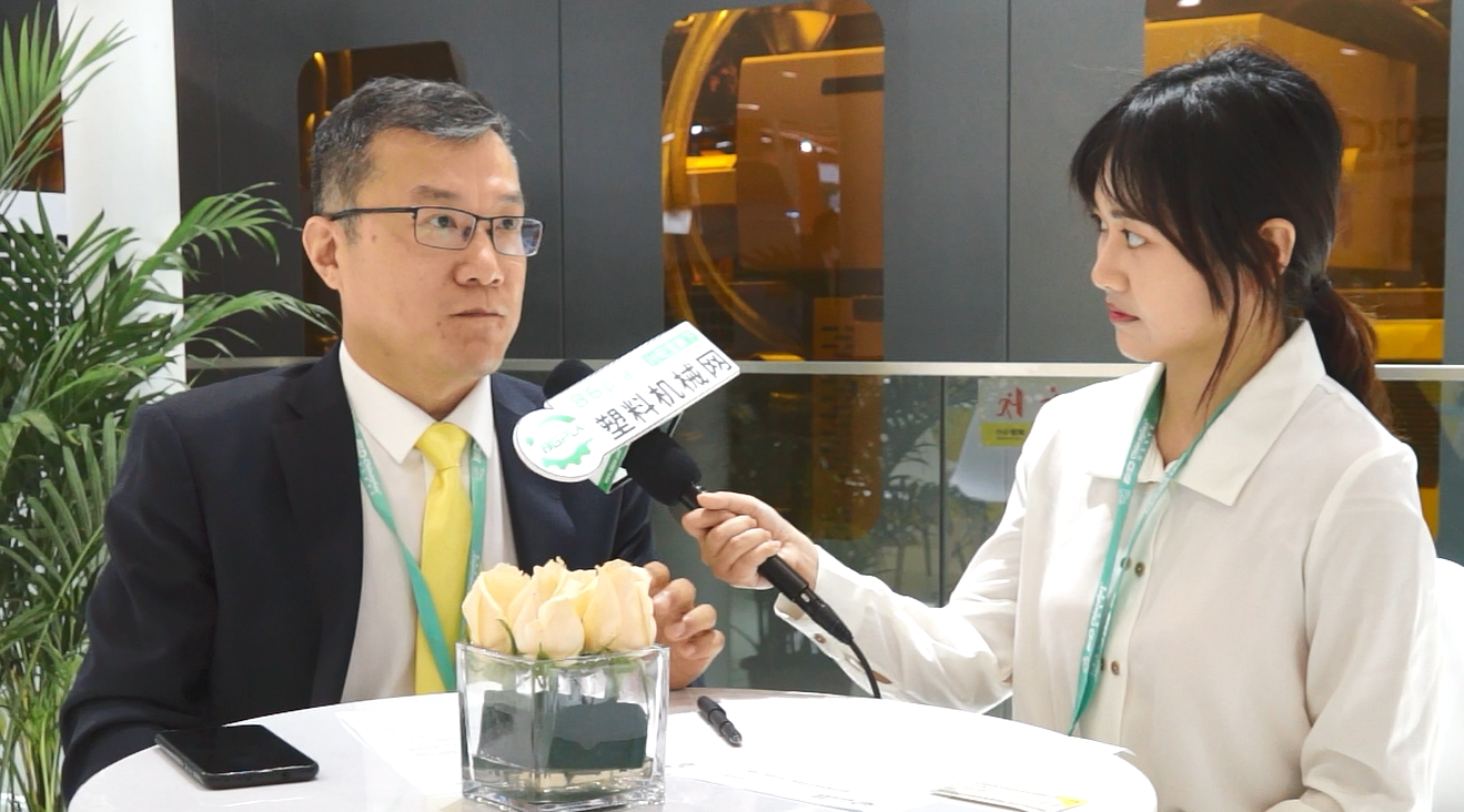 Chinaplas 2021:专访博创智能装备股份有限公司董事、运营总裁袁中华