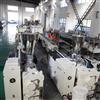 工业塑料管材生产线